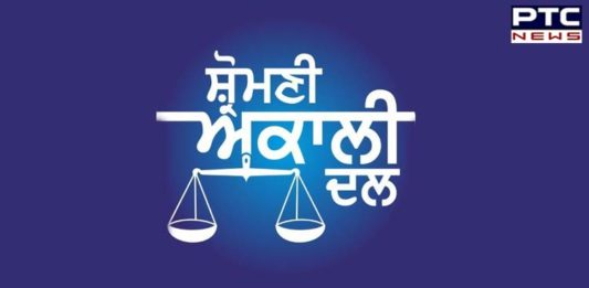 Bikram S Majithia says people faith shaken by CS order giving case back from Vigilance to Amritsar police