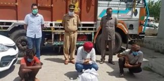 Three arrested with 10 kg of opium | Haryana CIA | Hindi News