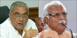Bhupinder Singh Hooda challenge to CM Manohar Lal Khattar