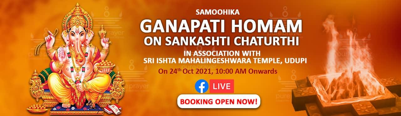 Samoohik Ganapathi Homam