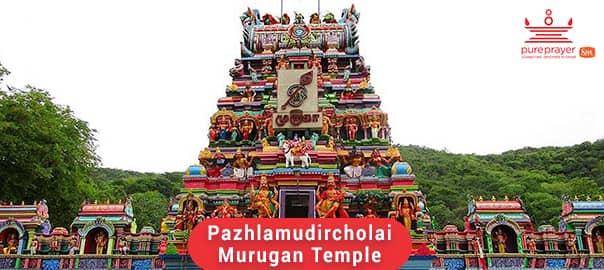 Pazhlamudircholai-Murugan-temple