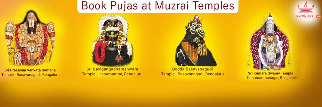 muzrai temples