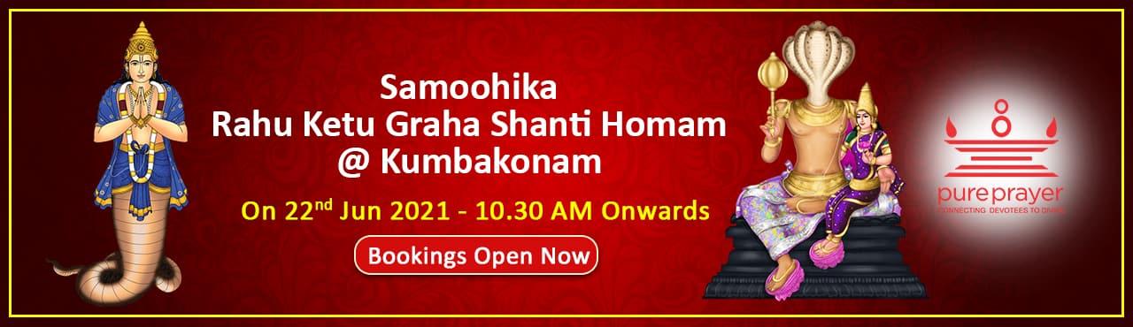 Rahu Ketu Graha Shanti Homam