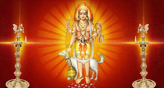 Kala Bhairava Homa inculcates positive vibrations