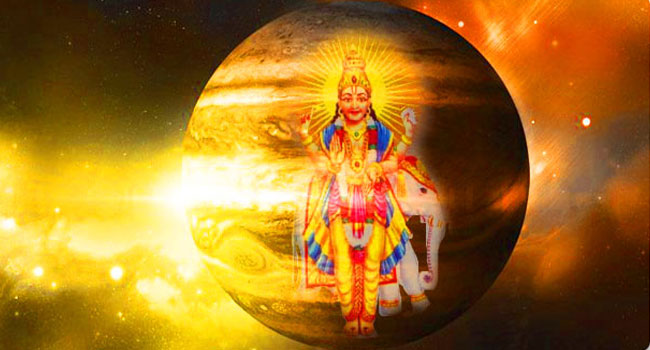 Guru Parihara Puja is performed when the Guru Graha (Jupiter) is about to transit as per Janmakundali