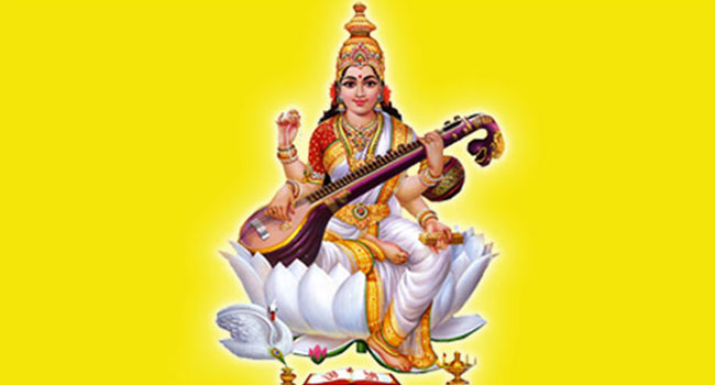 Perform Saraswati Homam with Best Vedic Pandits from Pureprayer