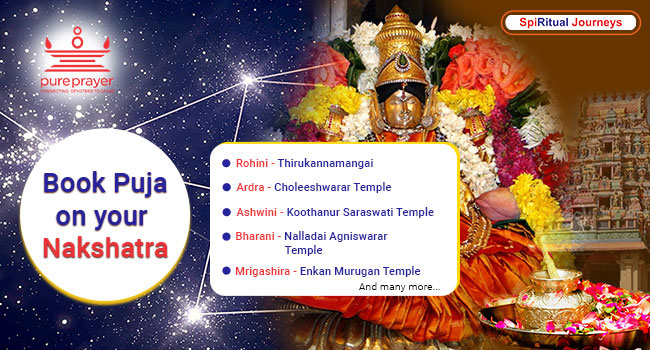 It is an ancient custom in Tamil Nadu to offer Puja-Homa-Parihara at temples based on Janma Nakshatra