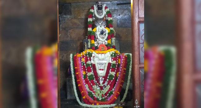 NSRS Mutt   Vijayapura