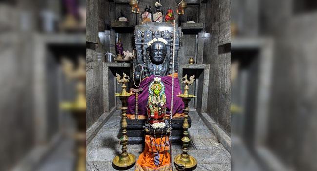 NSRS Mutt   Mahalingapura
