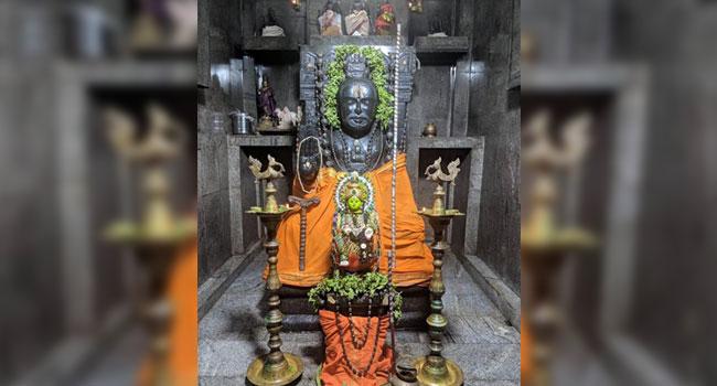 NSRS Mutt   Dharwad