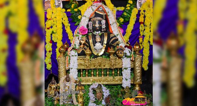 Udupi Shri Krishna Manthiram1