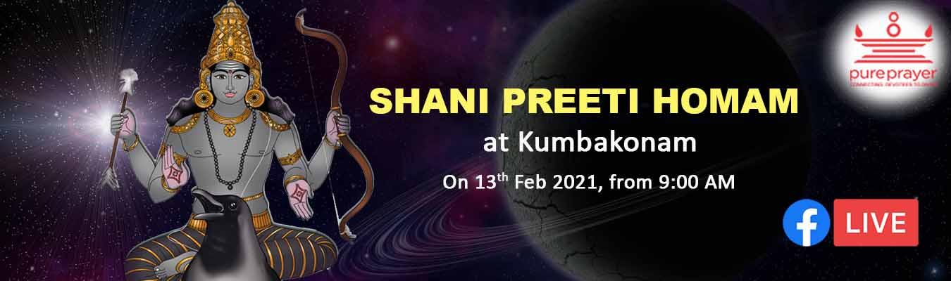 Pureprayer - Shani Preeti Homa