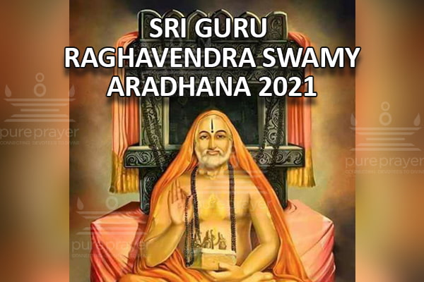 Book Pujas & Sevas Online with Pureprayer in Sri Raghavendra Swamy Mutt at Jayanagar V Block (NSRS Mutt - Jayanagar) for the upcoming Aradhana in Aug, 2021