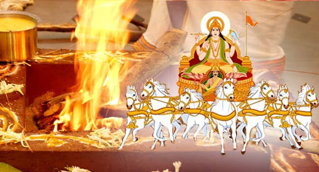 Surya homa helps overcome the malefic effects of Sun in horoscope which can growth.