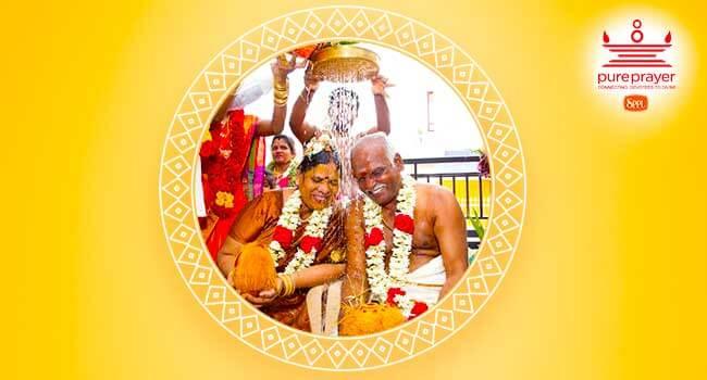 షష్ట్యబ్దిపూర్తి Shashtiyabdhapoorti ಷಷ್ಟ್ಯಬ್ದಿಪೂರ್ತಿ சஷ்டியப்தபூர்த்தி Shantikarya