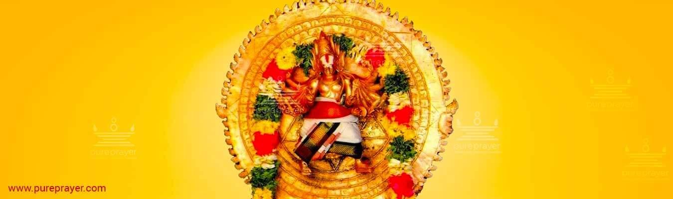 Pureprayer -Maha Sudarshana Homa