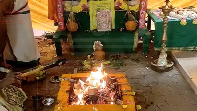 all PurePrayer to perform Maha Mrityunjaya Homam in Thirukkadaiyyur
