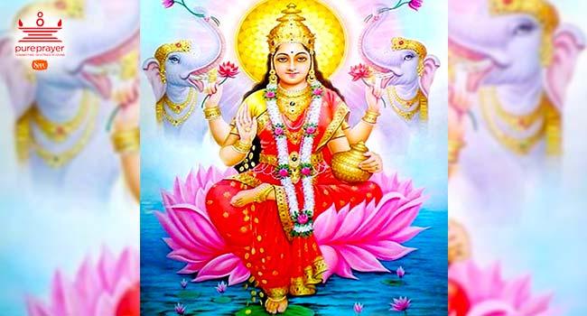 SriSuktaHomam