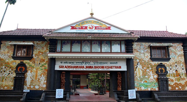 Kalady Adi Shankara Janmabhoomi Kshetram