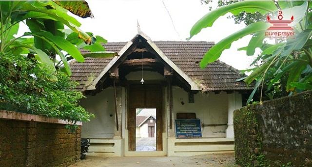 Thirunaayatthodu Sree Siva Narayana Kshethram/...