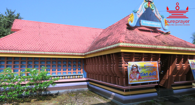 Uravappara Sree Subrahmanya Swami Temple/ ഉറവപ്പാറ ശ്രീ...