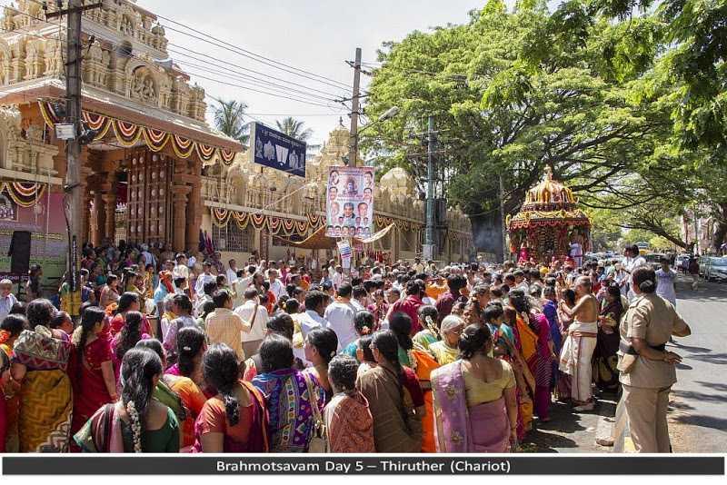 Sri Tirumalagiri Lakshmi Venkateshwara Devasthanam / ಶ್ರೀ...