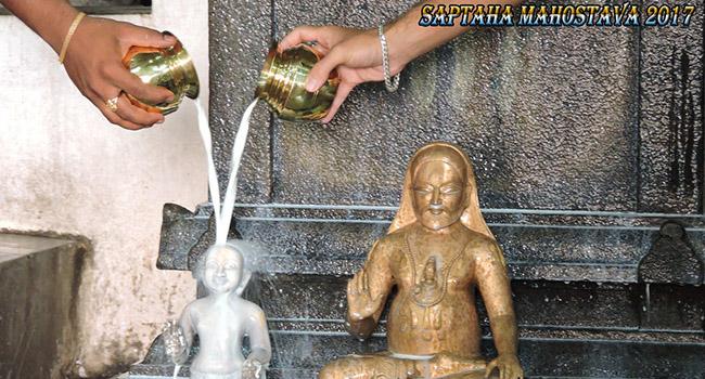 NSRS Mutt – Srirangam