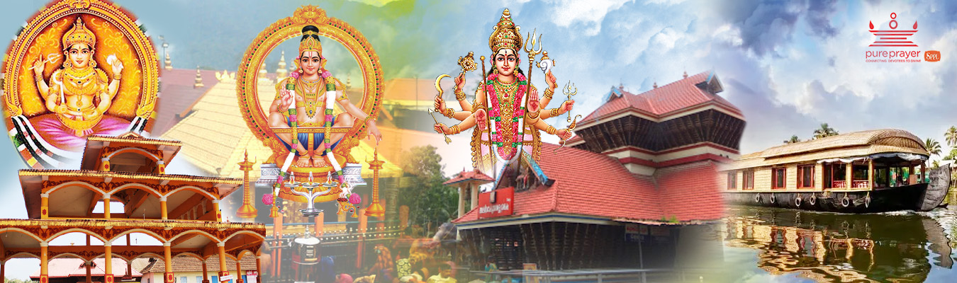 Pureprayer -Dakshina Kailash Yatra (2N | 3D)