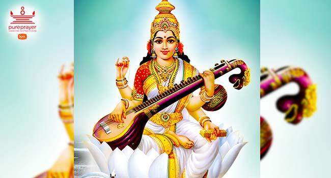 Saraswati Homam, Saraswathi Poojai