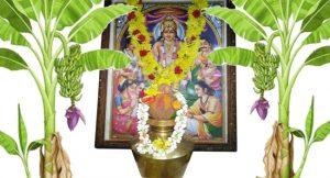 Sri Satyanarayana Swamy