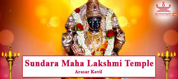 Varamahalakshmi Vrat performed to propitiate Lakshmi, the giver of wealth.