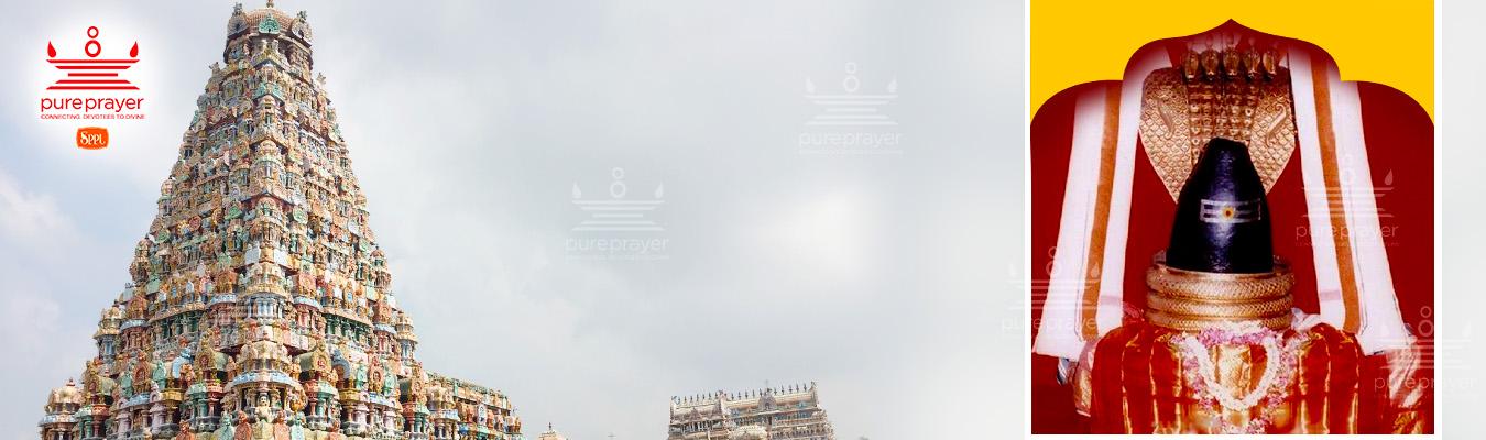 Pureprayer -Kumbakonam Yatras (2N | 3D)