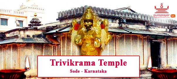 Sankalpa Puja in Sode