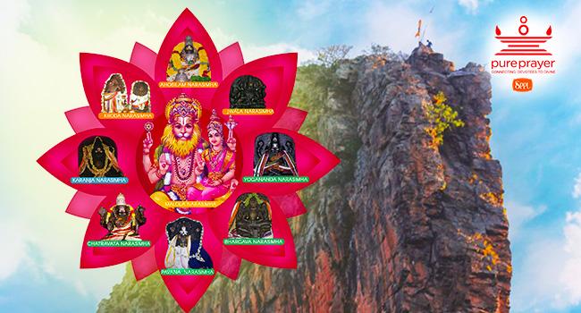 Ahobilam Nava Naarasimha Yatra (1N | 2D)