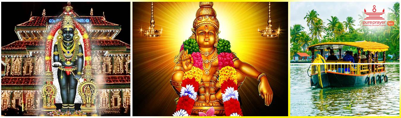 Pureprayer -Sabarimala Ayyappan Temple Yatra (4N | 5D)