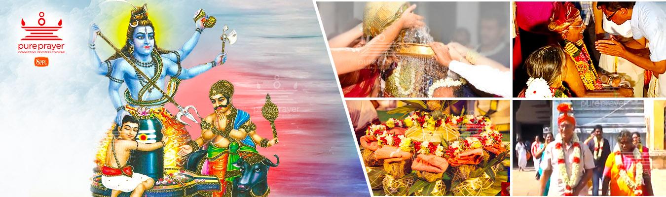 Pureprayer -Ugra Ratha Shanti Homam