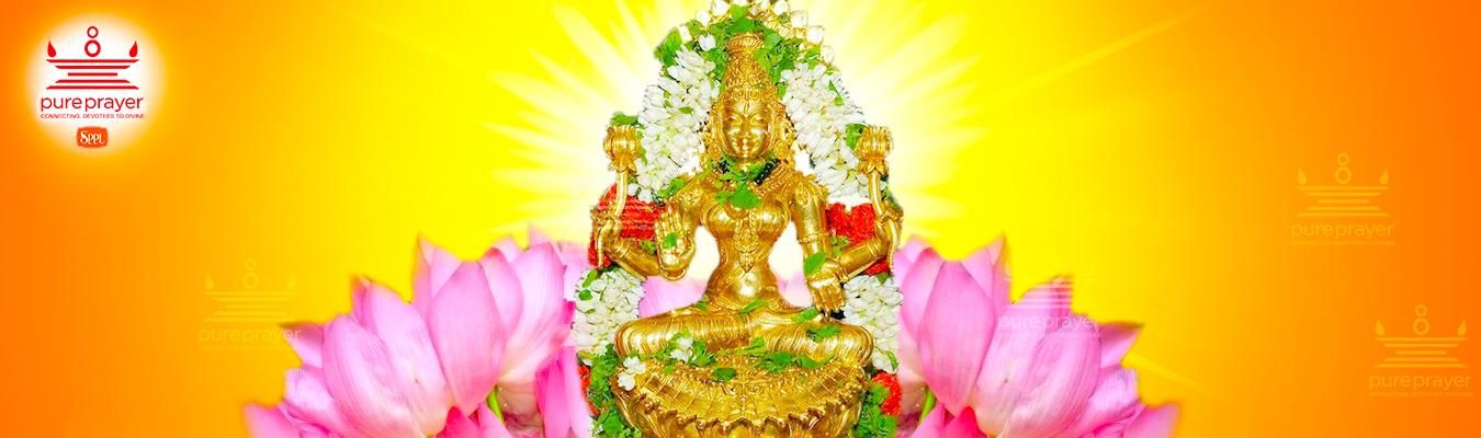 Pureprayer -Trivikramanarayanan Temple, Sirkazhi
