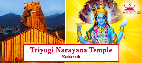 Triyugi Narayan