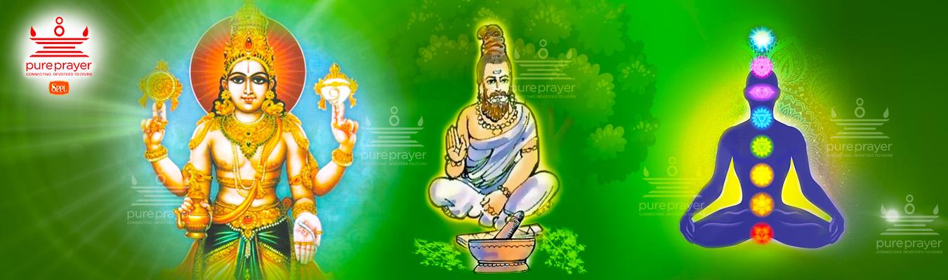 Pureprayer -Shatamanam Bhavati | Ayur Soukhyam
