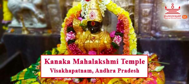 kanaka-maha-lakshmi-temple-burujpeta-vishakhapatnam