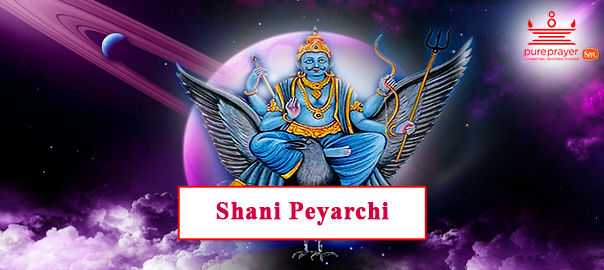 Pureprayer offers Special Archana at Thirunallar (Shani kshetra)