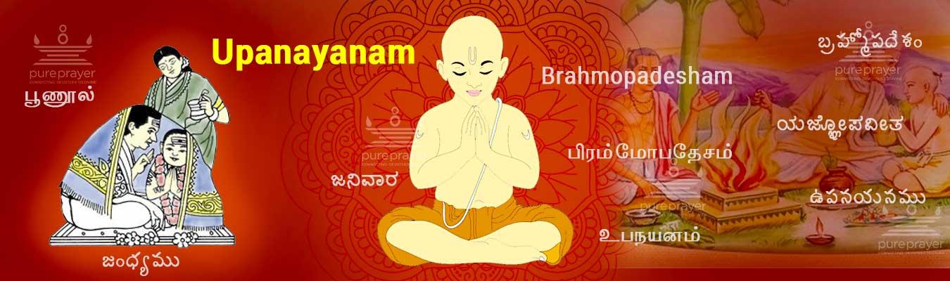 Pureprayer -Upanayanam