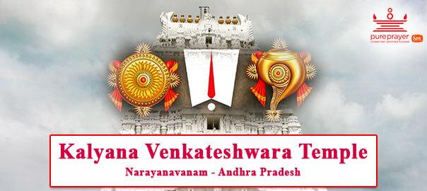 Vaikuntha Yekadashi 2020, 2020
