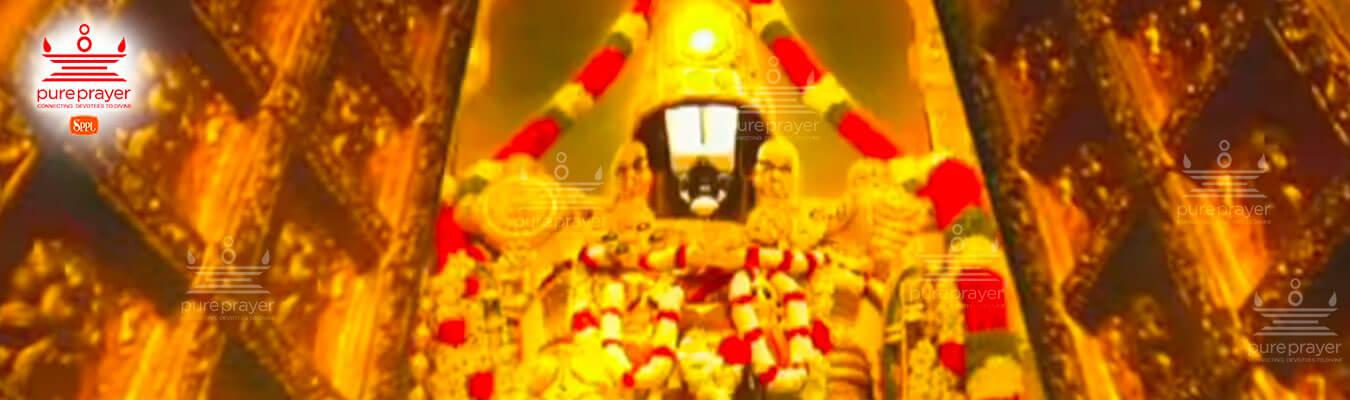 Pureprayer -Vaikuntha Yekadashi Celebrations | Kalyana Venkateshwara Temple