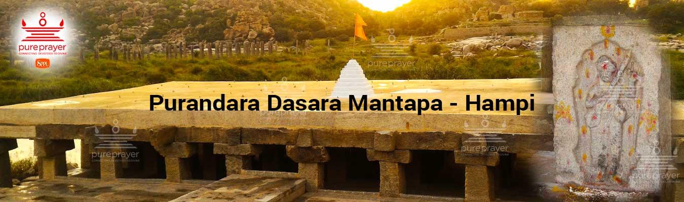 Pureprayer -Pureprayer to Purandara Dasaru in Pure Bhakti!