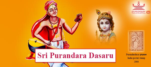 Pureprayer offers Bhakti Naman to Sri Purandara Dasaru