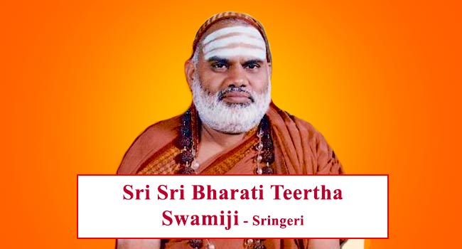 The 70th year Vardhanti of Jagadguru Sri Sri Bharati Teertha SwamigaLu of Sringeri Sharadapeetham