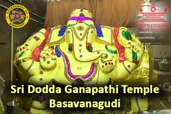 Book Pujas in Sri Dodda Ganapathi Temple of Basavanagudi in Bengaluru with Pureprayer