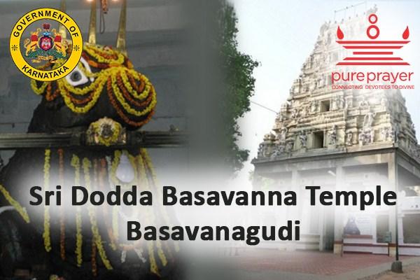 Book Pujas in Sri Dodda Basavanna Temple of Basavanagudi in Bengaluru with Pureprayer