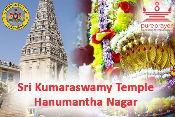 Book Pujas in Sri Kuamara Swamy Temple - Hanumanthanagar with Pureprayer